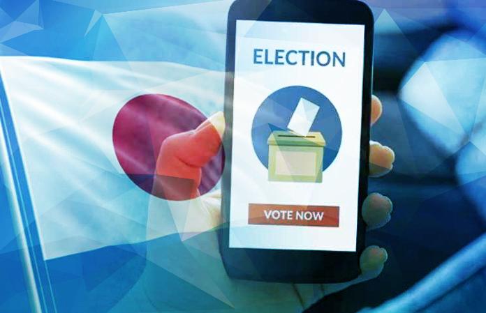 Japon : Vote en ligne à Tsukuba grâce à la blockchain