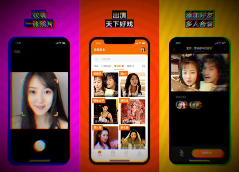 Du selfie au deepfake avec Zao